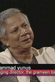 Muhammad Yunus Picture