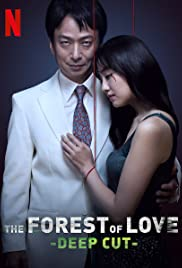 The Forest of Love: Deep Cut (2020– )