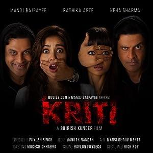 Download Kriti by Sujoy Ghosh [movie]