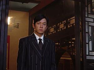 Hong Pan Dr An's Plot Movie