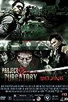 Project Purgatory Beijing