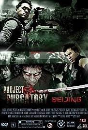 Project Purgatory Beijing Poster