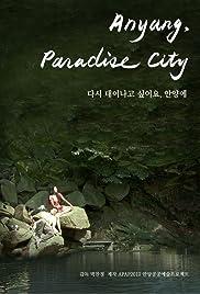 Anyang, Paradise City Poster
