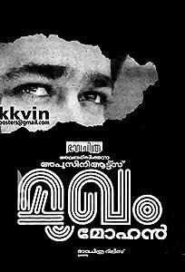 Sitios de películas en inglés ver en línea Mukham [480x320] [1280x1024] [720px], Mohan (1990)