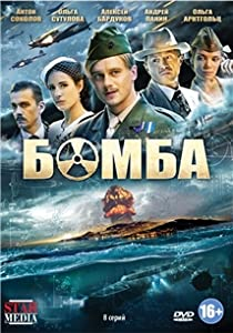 Bomba full movie in hindi 1080p download