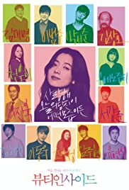 The Beauty Inside 2015 Korean Movie Watch Online thumbnail