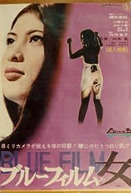 Burû firumu no onna (1969)