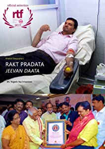 the Rakt Pradata Jeevan Data download