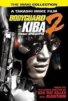 Bodigaado Kiba: Shura no mokushiroku