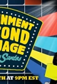 E.S.L.: Entertainment as a Second Language Poster