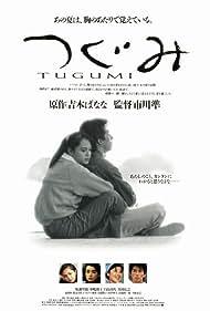 Tugumi (1990)