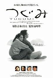 Tugumi (1990) - IMDb