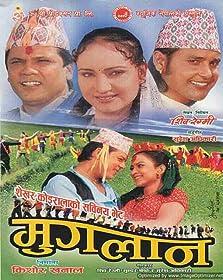 Muglan (2005)