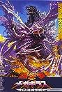Godzilla vs. Megaguirus (2000) Poster