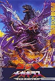 Godzilla vs. Megaguirus (2000) Gojira tai Megagirasu: Jî shômetsu sakusen 1080p