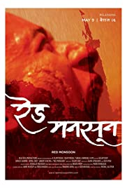 Red Monsoon Poster