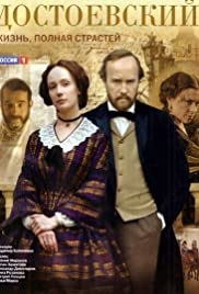 Dostoevskiy Poster