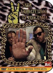 Dva sata kvalitetnog TV programa (1994 TV Movie)
