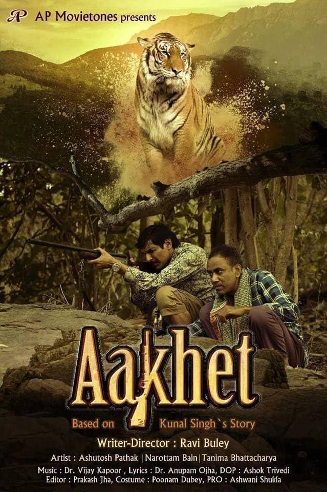 Aakhet (2021) Bollywood Movie 720p HDRip 450MB Download