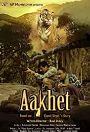 Aakhet 2021 Hindi Dubbed