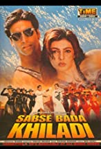 Primary image for Sabse Bada Khiladi