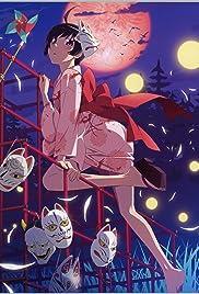 Tsukihi Phoenix, Part 1 Poster