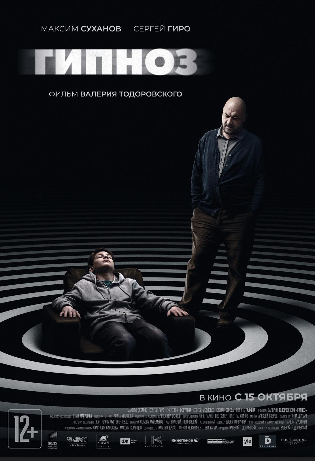Download Filme Hipnótico Torrent 2021 Qualidade Hd
