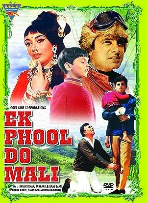 Balraj Sahni Ek Phool Do Mali Movie