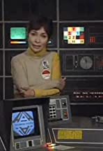 Message from Moonbase Alpha