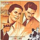 Zagovor obrechyonnykh (1950)