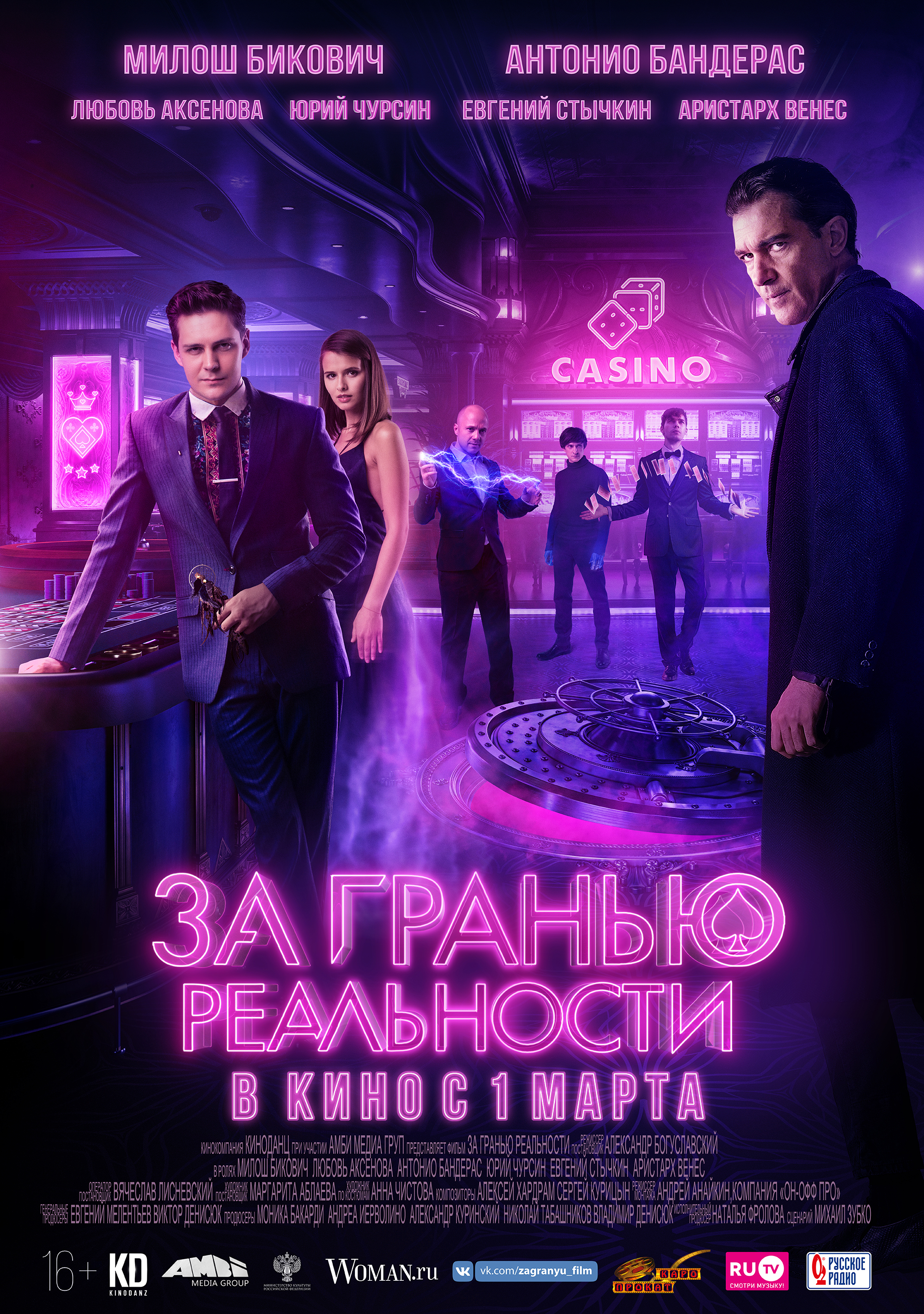 now you see me 2 srt indonesia download