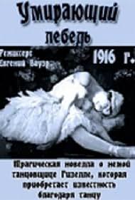 Umirayushchiy lebed (1917)