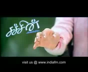 Sachein telugu full movie download