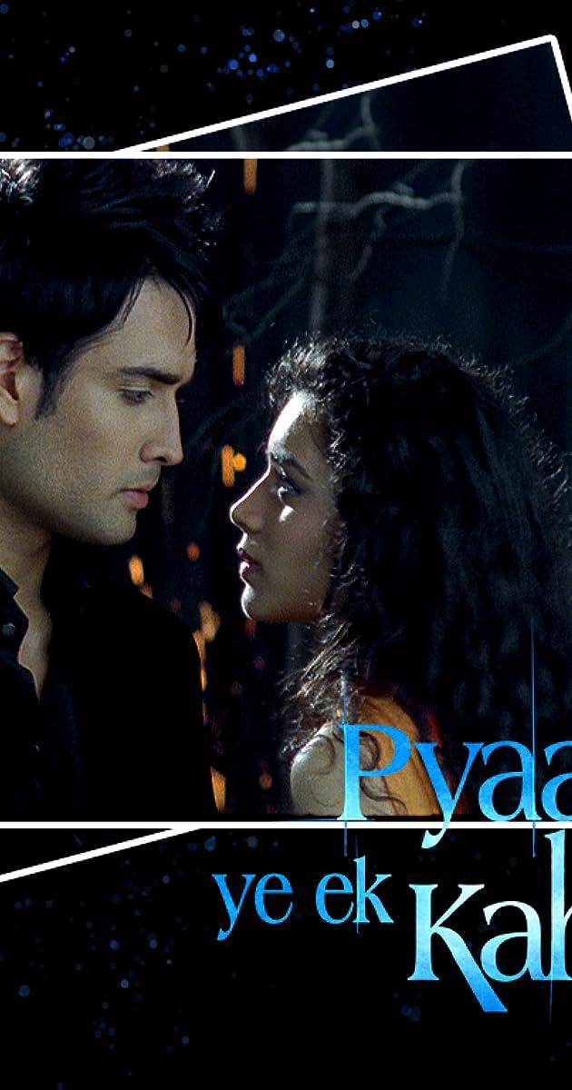 Pyaar Kii Ye Ek Kahaani (TV Series 2001–2011) - IMDb
