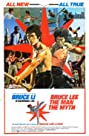 Bruce Lee: The Man, the Myth (1976) Poster
