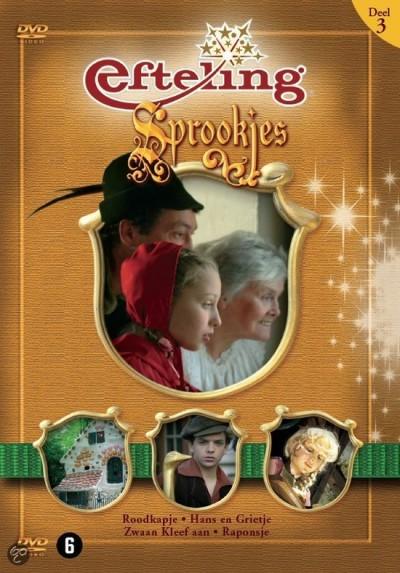 Sprookjes (2004)