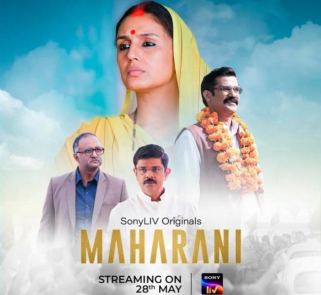 Maharani (2021) HDRip Season 1 [Telugu + Tamil + Hindi + Malayalam] download