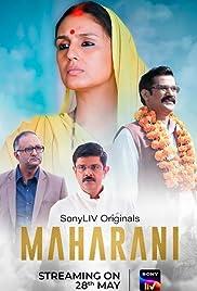 Maharani Poster