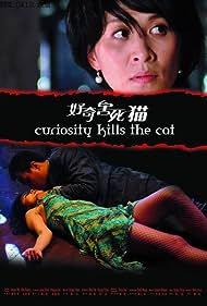 Jun Hu, Carina Lau, and Jia Song in Hao qi hai si mao (2006)