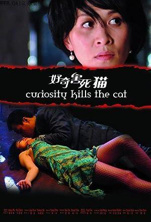 Jun Hu Curiosity Kills the Cat Movie