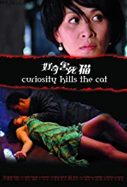 Curiosity Kills the Cat Poster