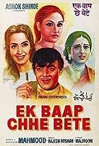Ek Baap Chhe Bete