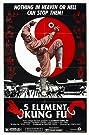 Adventure of Shaolin (1976) Poster
