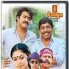 Innocent, Mohanlal, Captain Raju, Shobana, and Sreenivasan in Nadodikkattu (1987)