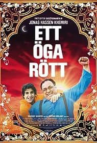 Ett öga rött (2007)