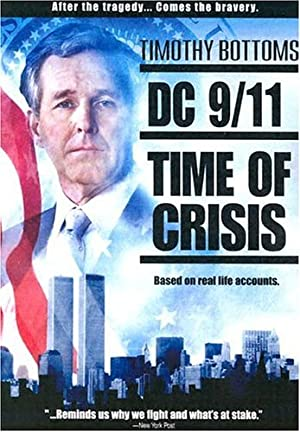 Where to stream DC 9/11: Time of Crisis
