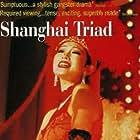 Yao a yao, yao dao wai po qiao (1995)
