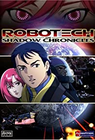 Primary photo for Robotech: The Shadow Chronicles