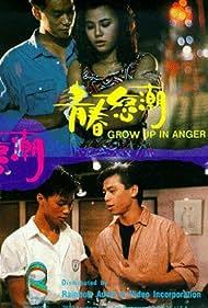 Qing chun nu chao (1986)