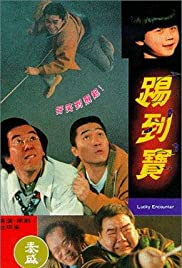 Lucky Encounter Poster